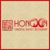 Hongxin Chinese Buffet Restaurant, Swindon
